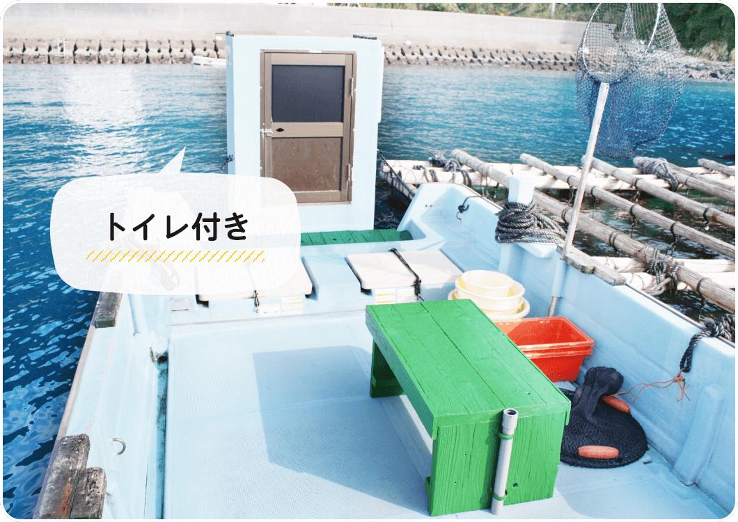 カセ船には、タモ・イス・バケツ・スカリをご用意!