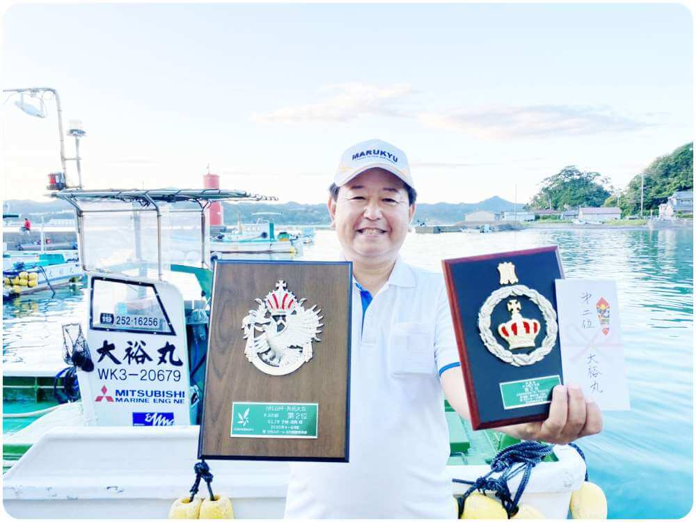 釣りイベント多数開催!上位入賞者には、賞品贈呈!