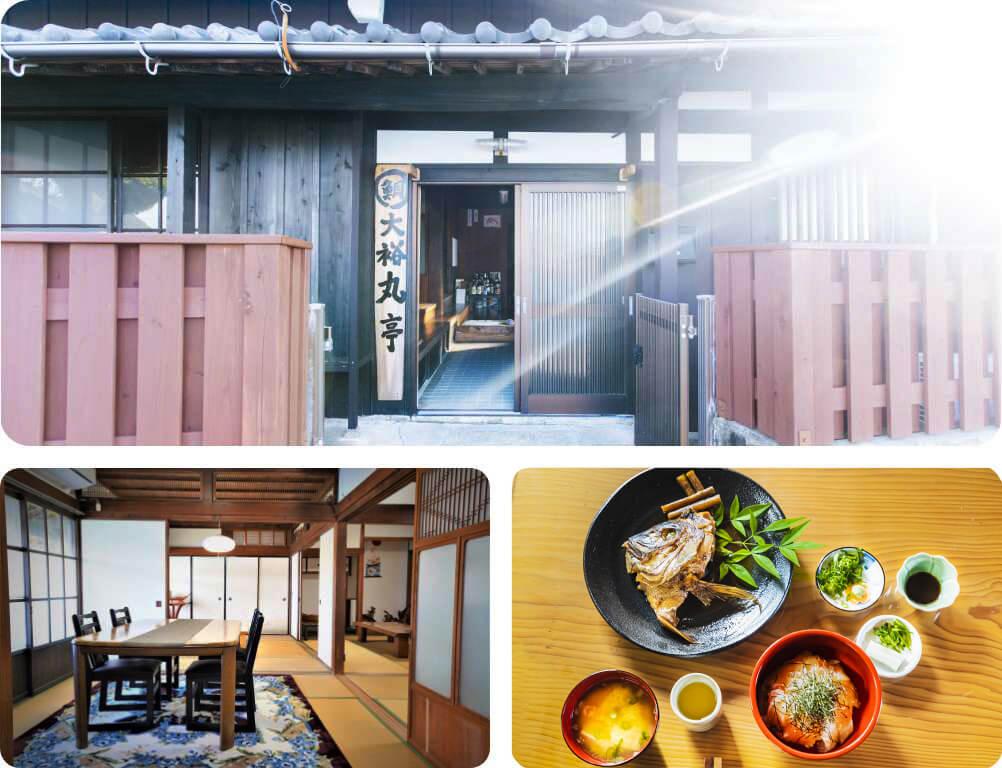 築150余年の古民家レストラン「大裕丸亭」