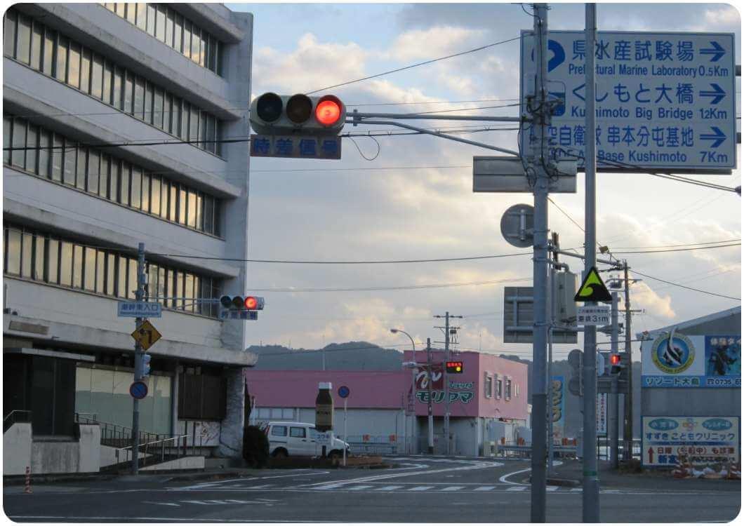 大阪・和歌山方面から