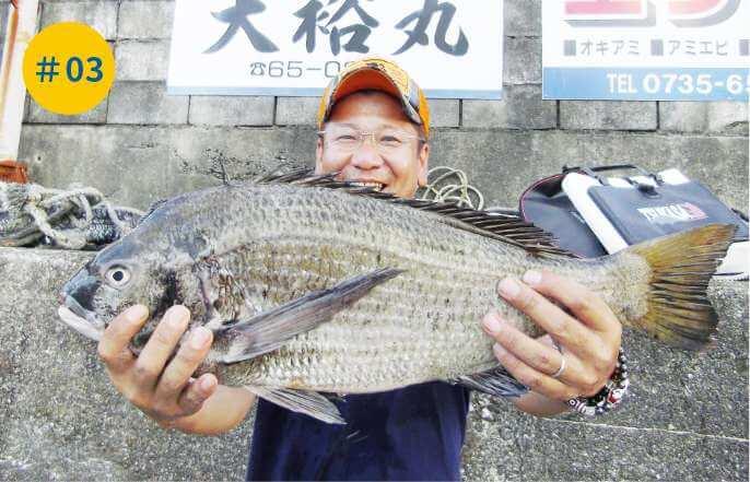チヌ釣り大会(毎年6月~8月)