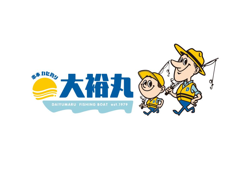 和歌山県串本のカセ釣り・フィッシング・レジャーは大裕丸へ
