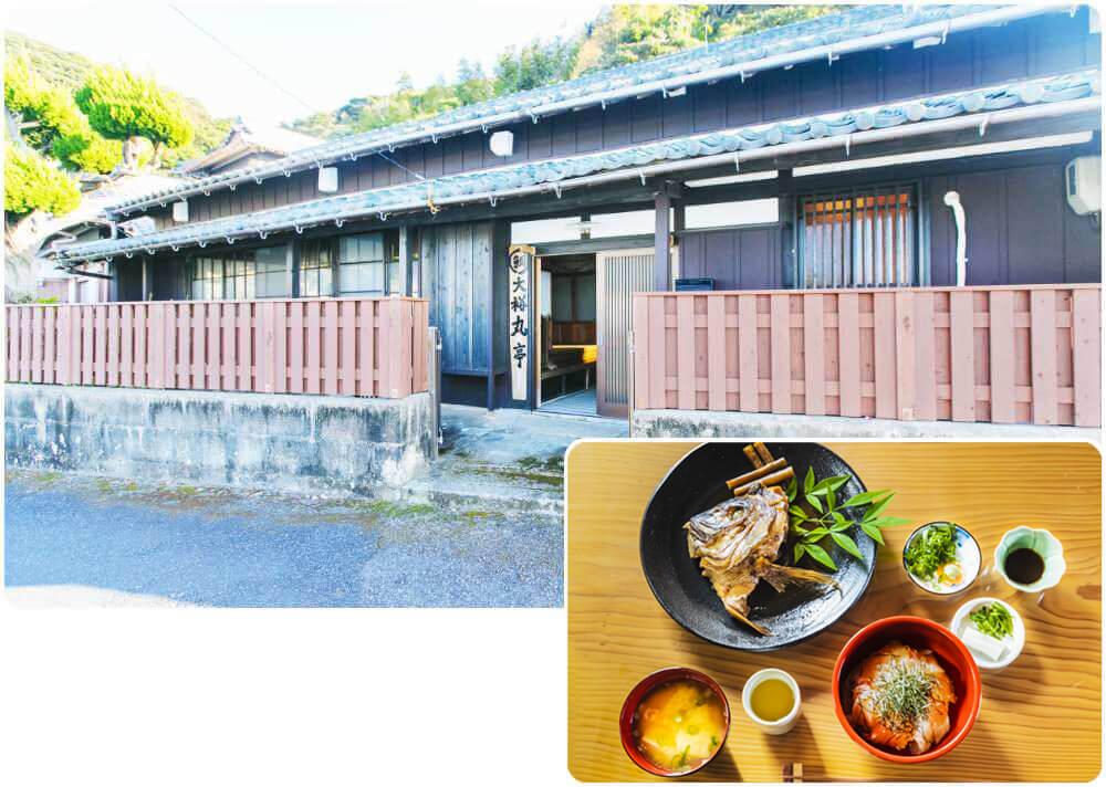 築150年の古民家レストラン「大裕丸亭」でお食事!