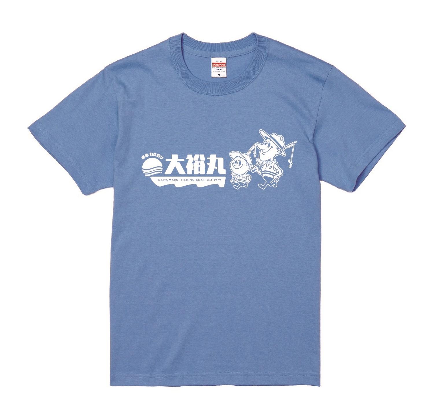 リニューアル記念!大裕丸オリジナルTシャツ販売中!!